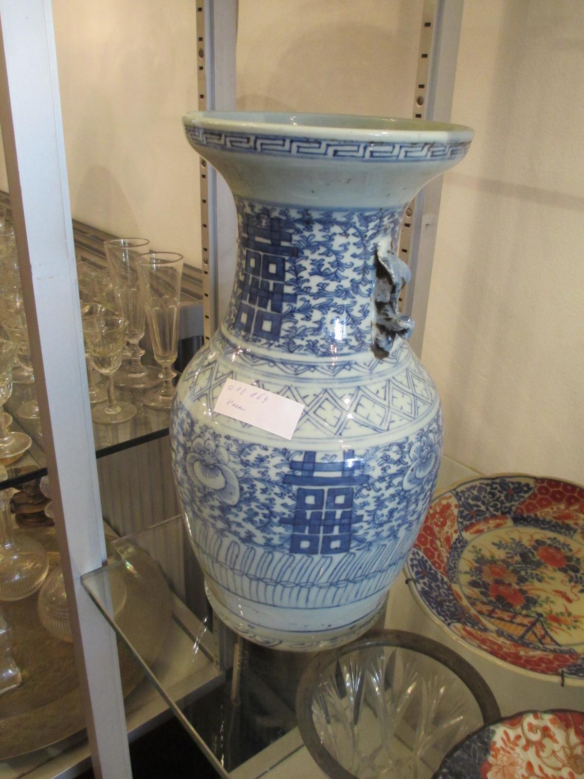 Vase chinois Image